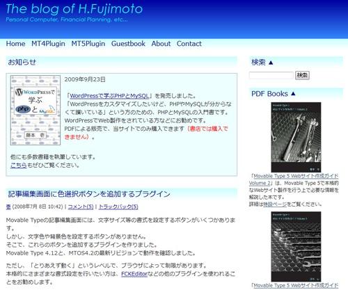 2011-02-25_162518.jpg