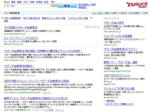 beji0102.jpg