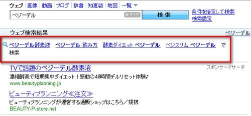 beji0103.jpg