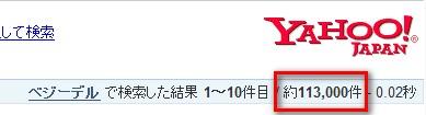 beji0104.jpg
