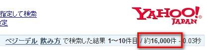 beji0105.jpg