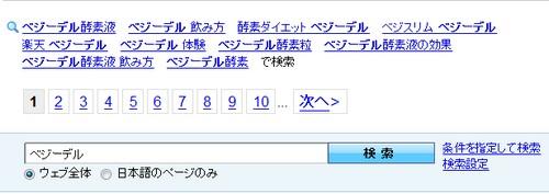 beji0106.jpg