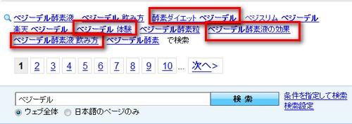 beji0107.jpg