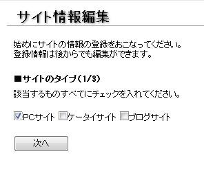 i2i10.jpg