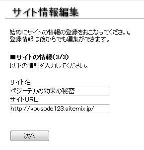 i2i12.jpg