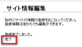 i2i13.jpg