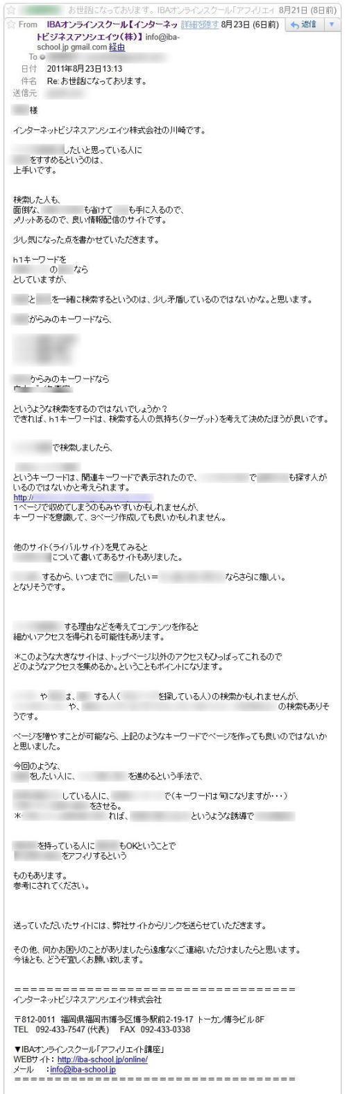mails01.jpg