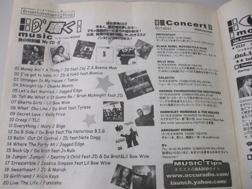 musicmaga01.jpg