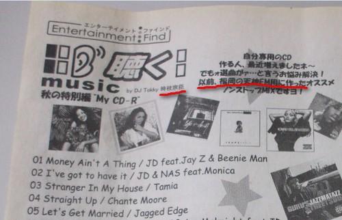 musicmaga02.jpg