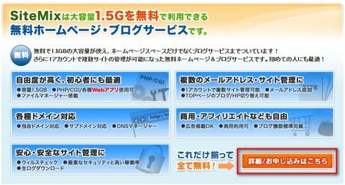 sitemix01.jpg