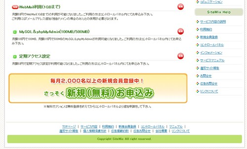 sitemix02.jpg