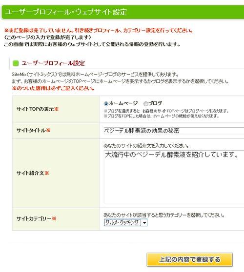 sitemix04.jpg