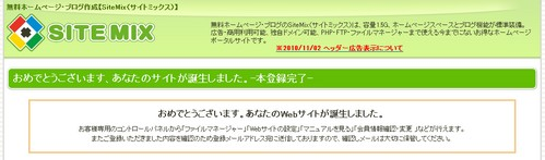 sitemix05.jpg