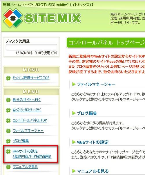sitemix07.jpg