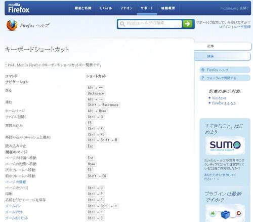 syo-tokatto09.jpg