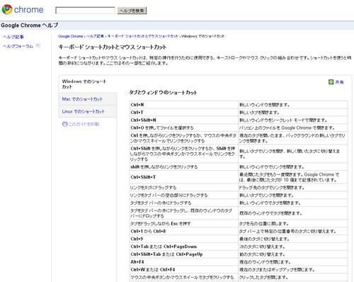 syo-tokatto10.jpg